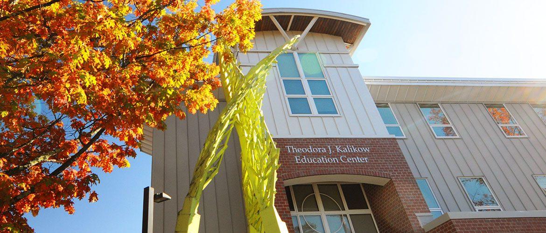 Kalikow Education Center building