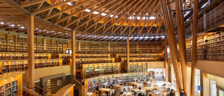 Akita International campus library