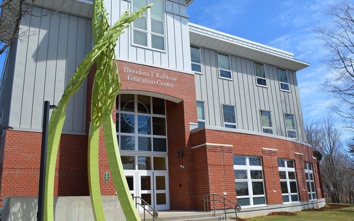 UMF Theodora J. Kalikow Education Center